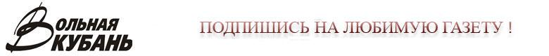 http://gazetavk.ru/img/rek.jpg
